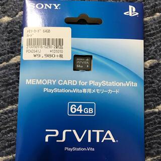 プレイステーションヴィータ(PlayStation Vita)の開封品 PlayStation Vita メモリーカード 64GB(携帯用ゲーム機本体)