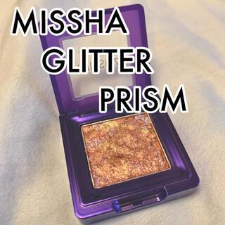 ミシャ(MISSHA)のMISSHA ミシャ グリッタープリズム[メタル]#02(アイシャドウ)