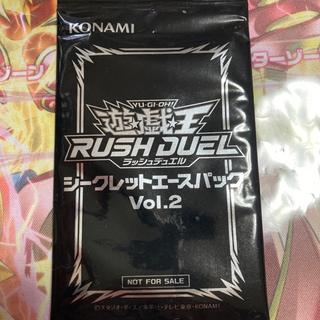 コナミ(KONAMI)のラッシュデュエル シークレットエースパックvol.2(シングルカード)