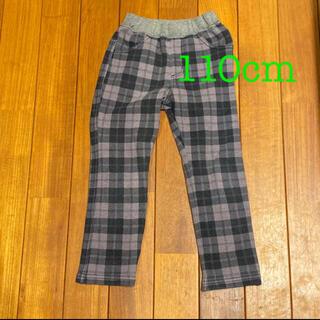 サンカンシオン(3can4on)の3can4on  サンカンシオン パンツ 起毛 シャギー ズボン 110cm (パンツ/スパッツ)
