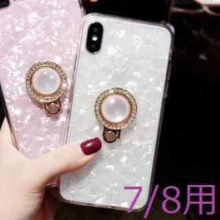 【iPhone7/8用:ホワイト】シェル ラインストーンリングケース