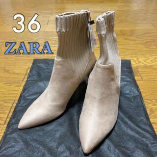 ZARA - 新品 ZARA ソックスブーツ 36 ベージュ
