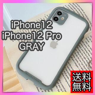iPhoneケース iPhone12 iPhone12Pro対応 グレー