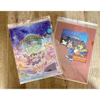 Disney - ディズニーシー オープン記念ファイル