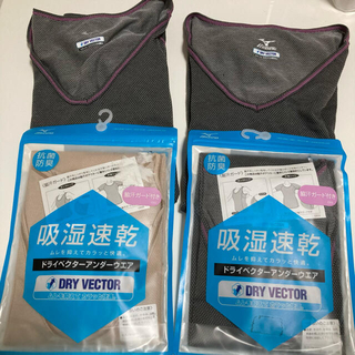 MIZUNO - ミズノ アンダーウェア 抗菌防臭 4枚