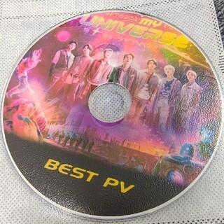 BTS ベストPV