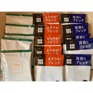 ドトール DOUTOR ドリップコーヒー 3種類 15袋