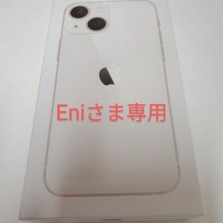 iPhone - 新品未使用 iPhone 13 mini 512gb スターライト simフリー