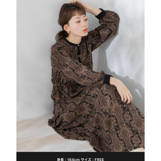 Sonny Label - 新品未使用タグ付き⭐️Sonny Label ダマスクプリントワンピース