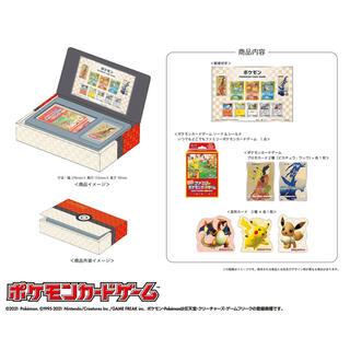 ポケモン - 『ポケモン切手BOX~ポケモンカードゲーム 見返り美人・月に雁セット~』※切手無