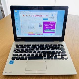 東芝Dynabook N51/TG/軽量/Win11/テレワーク/オンライン学習