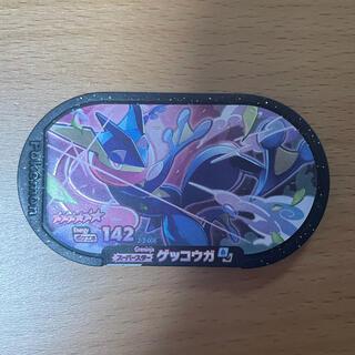 ポケモン - ゲッコウガ メザスタ