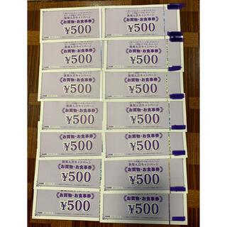 三井ショッピングパーク お買い物お食事券 ¥500×14枚