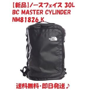 THE NORTH FACE - 【新品】ノースフェイス  MASTER CYLINDER NM81826 K