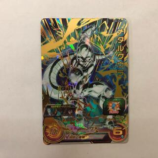 ドラゴンボール(ドラゴンボール)のBM2 063 メタルクウラ ドラゴンボールヒーローズ (カード)