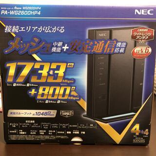 NEC - NEC 無線LANルーター  PA-WG2600HP4