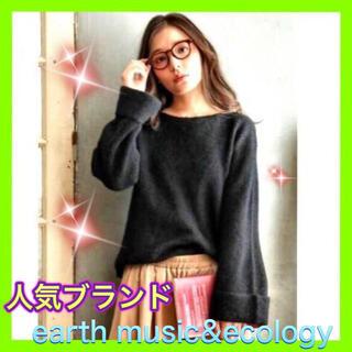 アースミュージックアンドエコロジー(earth music & ecology)のワイドカフスニットプルオーバー ネイビー Fサイズ(ニット/セーター)