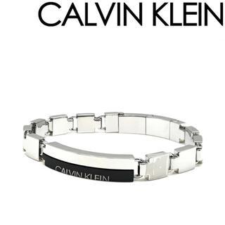 Calvin Klein - カルバンクライン ブースト ブレスレット シルバーカラー