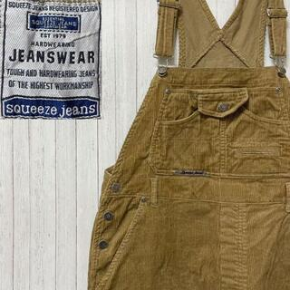 SQUEEZE JEANS オーバーオール サロペット コーデュロイ L
