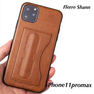 iPhone - 新品 iPhone11promaxレザーケース【ブラウン】スマホカバーカード収納