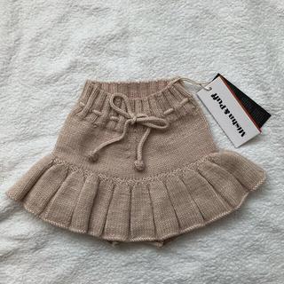 Misha & Puff / Skating Pond Skirt / 3-4y
