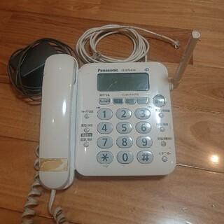 パナソニック(Panasonic)のパナソニック 電話 VE-GP24-W(その他)