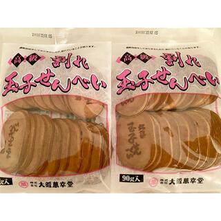 【 大阪萬幸堂 高級 割れ 玉子せんべい 2袋】 クッキー お茶請け 手土産