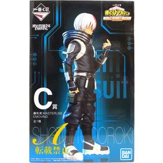 僕のヒーローアカデミア 一番くじ 轟焦凍 C賞 フィギュア ヒロアカ