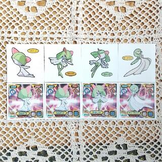 ポケモン - 90. ポケモン デコキャラシール(ラルトス進化系)