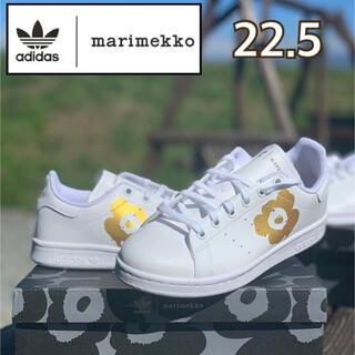 adidas - 新品 マリメッコ adidas スタンスミス コラボ 22.5