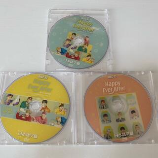防弾少年団(BTS) - BTS DVD