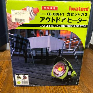 Iwatani - イワタニ アウトドアヒーター 廃盤品