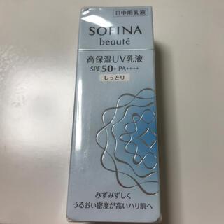 SOFINA - ソフィーナボーテ 高保湿UV乳液 SPF50 しっとり(30g)