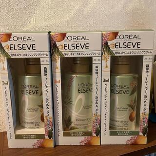 L'Oreal Paris - 3本セット ロレアル パリ  オイル ラ クレム ラヴォン クレンジングクリーム