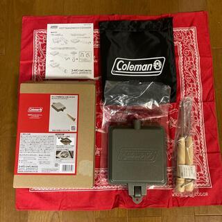 コールマン(Coleman)のコールマン ホットサンドウィッチクッカー 新品・未使用(調理器具)