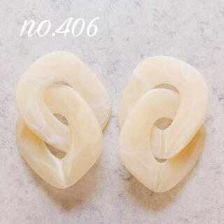 no.406 大ぶり 不規則 チェーン オフホワイト ピアス、イヤリング(イヤリング)