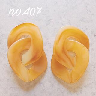 no.407 大ぶり 不規則 チェーン オレンジ ピアス、イヤリング(ピアス)