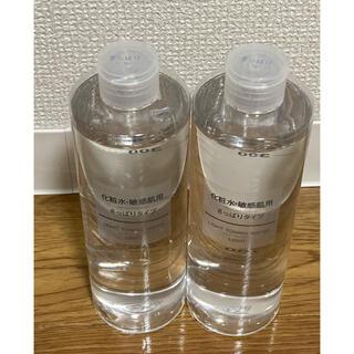 ムジルシリョウヒン(MUJI (無印良品))の無印 化粧水 さっぱりタイプ(化粧水/ローション)