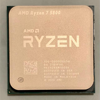 AMD Ryzen 7 5800 AM4 CPU 並行輸入品