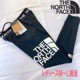 ザノースフェイス(THE NORTH FACE)のノースフェイス レディース レギンス ストレッチ ロゴ 黒 M L(レギンス/スパッツ)