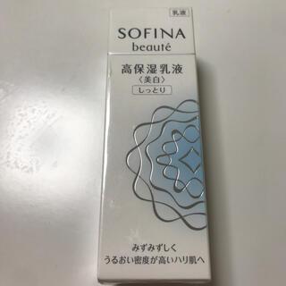 SOFINA - ソフィーナボーテ 高保湿乳液(美白) しっとり(60g)