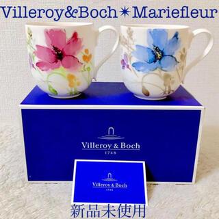 ビレロイ&ボッホ - 新品ビレロイ&ボッホマリフルールグリ花柄ペアマグカップ 2個セットモネヴィレロイ