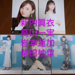 乃木坂46 - 【セール】乃木坂46 生写真 まとめ売り