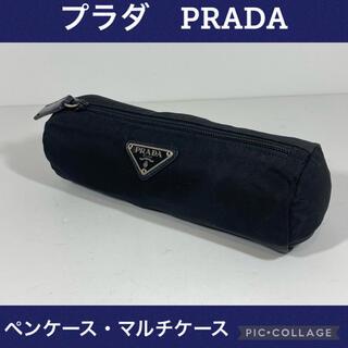 PRADA - 【人気】PRADA プラダ ペンケース マルチポーチ
