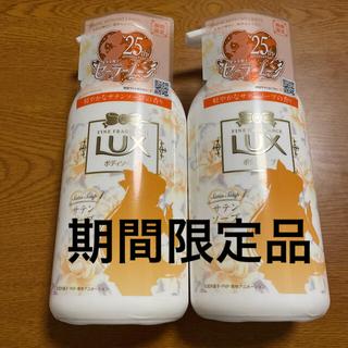 ラックス(LUX)のLuxボデイーソープ セーラームーン 期間限定商品 セーラーヴィーナス(ボディソープ/石鹸)