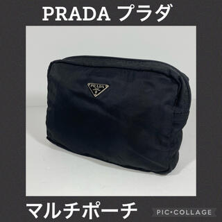 プラダ(PRADA)のPRADA プラダ ポーチ(ポーチ)