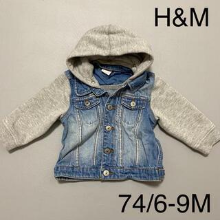 エイチアンドエム(H&M)のH&M Gジャン デニムジャケット パーカー 74 6-9M(ジャケット/コート)
