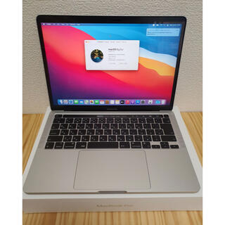 Apple - MacBook Pro 13インチ M1 [2020]