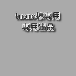 ヒロアカ 一番くじ 下位賞 まとめ売り(その他)