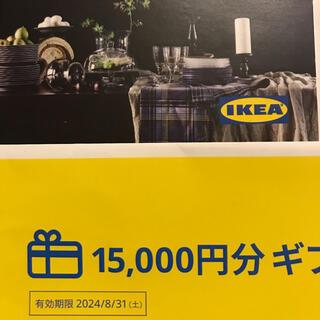 IKEA - IKEA カード